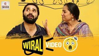 Comedy Videos In Telugu