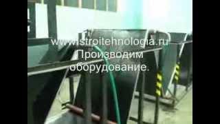 оборудование для производства кровельных наплавляемых материалов(Производим оборудование для изготовления наплавляемых кровельных материалов и рубероида.Шеф-монтаж,обуче..., 2013-12-12T13:09:36.000Z)