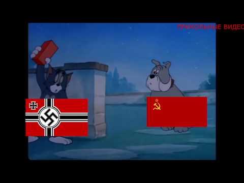 Вторая мировая война в 2-ух минутах   ГИМН СССР