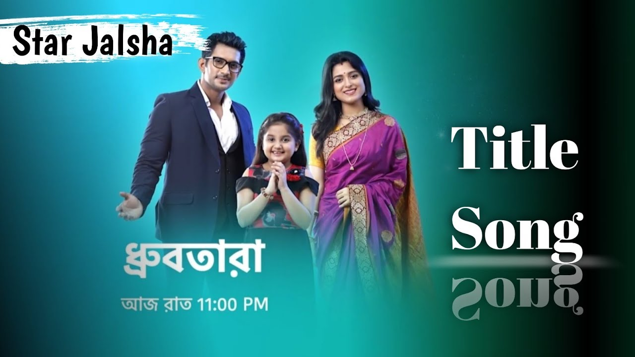 Download Star Jalsha serial Dhrubotara title song/Title song.  #Titlesong