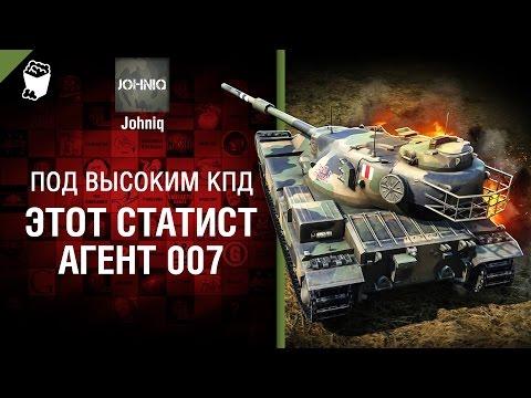 007 2 игры агент