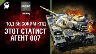 Этот статист - АГЕНТ 007 - Под высоким КПД №82 -  от Johniq [World of Tanks]