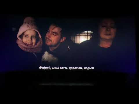 Мой фильм, Отрывки Из Фильма ЛЕД2