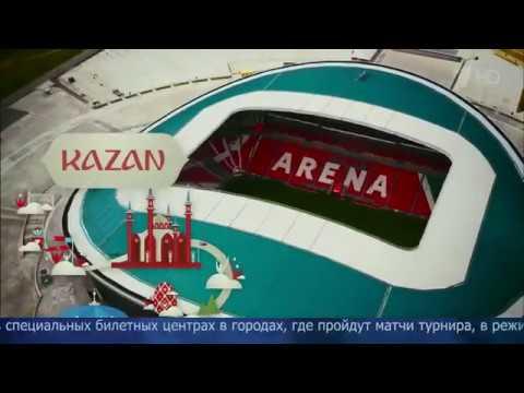 Продажа Билетов На Кубок Конфедераций По Футболу 2017