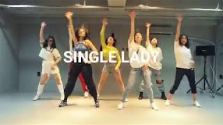 HY dance studio | Beyonce - Single lady (remix) | Whatdowwari choreography