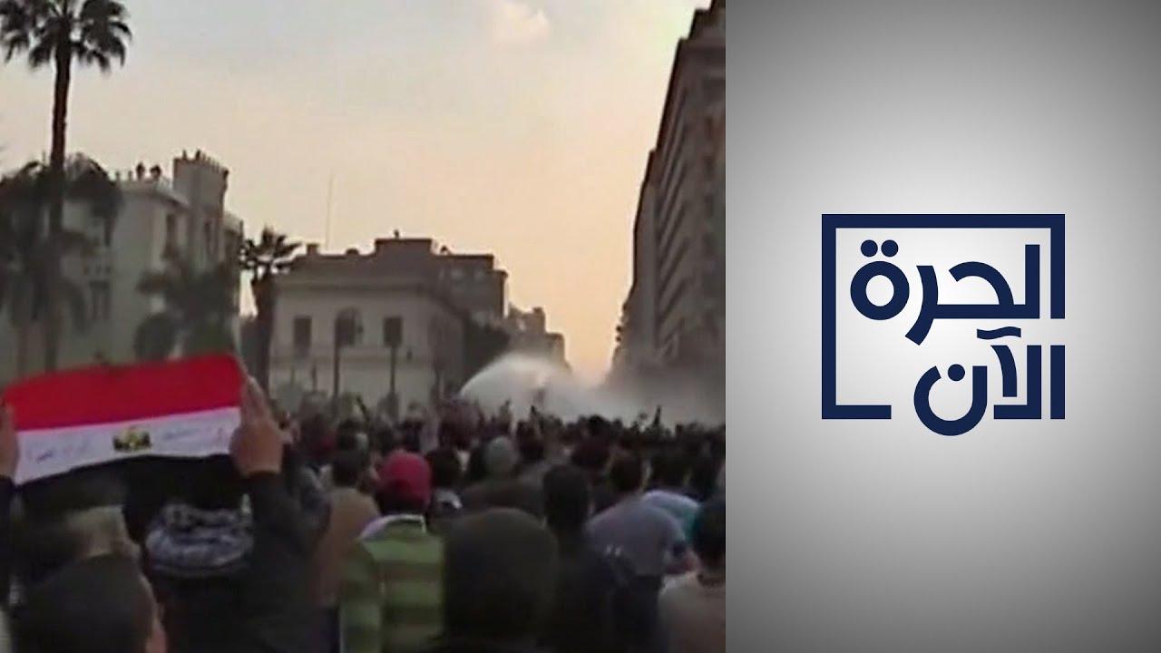 10 سنوات على ثورة يناير في مصر.. تدهور حقوقي واقتصاد متأزم  - 15:59-2021 / 1 / 25