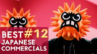 JAPANESE COMMERCIALS - WEIRD, FUNNY & COOL #12