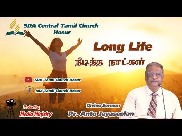 LONG LIFE   Pr. Anto Jeyaseelan   Divine Service   27.02.2021   SDA Central Tamil Church Hosur