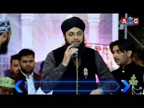Hafiz Tahir Qadri l Mere Nabi(SAW) Lajwab hain l Hart Tuching Mahfil e Naat Full HD 2018