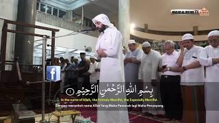 NEW Ramadan 2018┇Salatut Taraweeh Amazing Crying┇Muhammad Taha Al Junaid Surah Haqqah┇محمد طه الجنيد