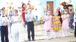 Детский осенний оркестр(Исполняет старшая группа детского сада№15 города Кольчугино., 2015-11-04T09:33:01.000Z)