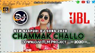 New Nagpuri Song || Chammak Challo || Nitesh Kachchap ||Dj Sanjay Babu