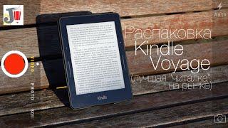 Kindle Voyage от Amazon. Распаковка по-быстрому.