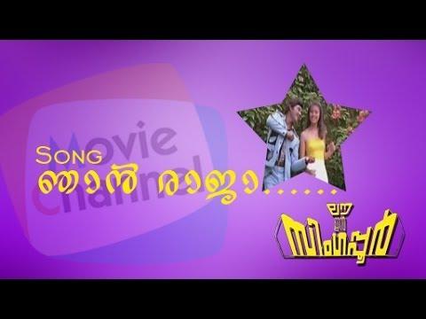 NJAN RAJA | LOVE IN SINGAPORE | Old Malayalam Movie Song | Prem Nazir | Kj Yesudas