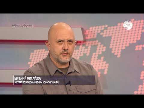 Российский эксперт: