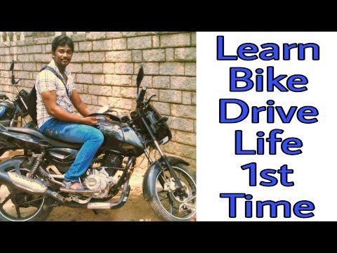 Learn Bike Drive   Tamil   Vinothjustice