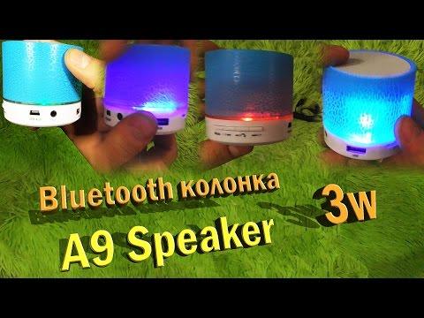 Колонка Bluetooth A9, led, 3W