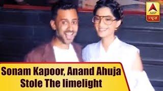 Veere Di Wedding Screening: Sonam Kapoor, Anand Ahuja Stole The limelight | ABP News