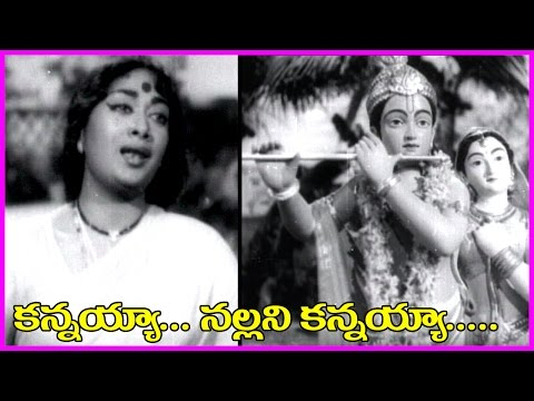 Kannayya Nallani Kannayya 1080p Video Song - Naadee Adajanme Movie