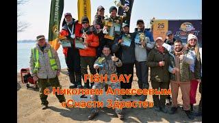 Весенний судак на джиг Открытие спиннингового сезона на фестивале FISH DAY с Снасти Здрасти