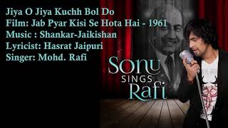 Jiya O Jiya Kuchh Bol  Mohd. Rafi  Shankar-Jaikishan  Hasrat Jaipuri  Jab Pyar Kisi Se Hota Hai-1961