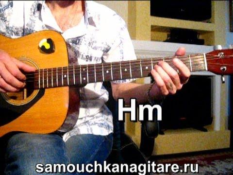 Самоучитель игры на шестиструнной гитаре!
