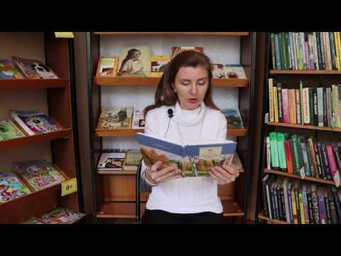 Изображение предпросмотра прочтения – ЮлияГерасимова читает произведение «Стихотворения в прозе. Воробей.» И.С.Тургенева