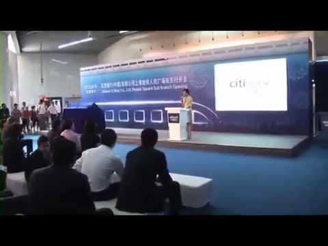 Citi: Opens Smart Banking Branch in Shanghai Metro