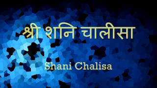 shani-chalisa---with-hindi