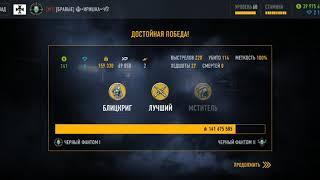 Смотреть видео Мой любимый отряд. Иришка Москва † TP AR.300 Sniper Arena Games Play † онлайн