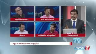 Kelvi Neram 29-04-2016 | News7 Tamil