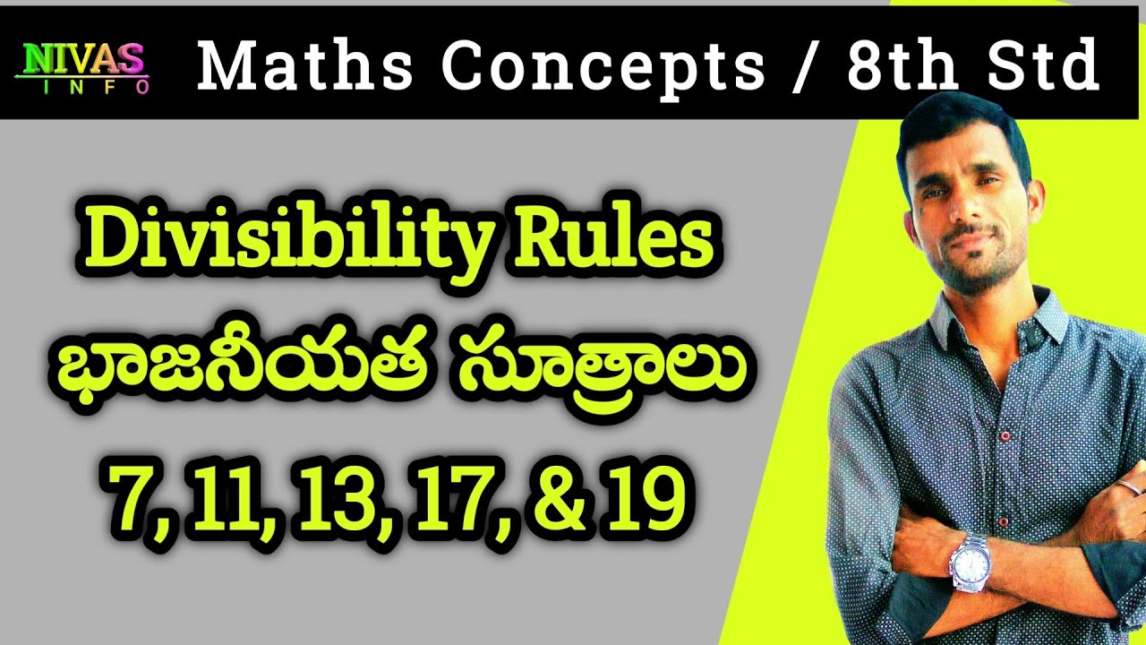 Divisibility Rules - 7, 11, 13, 17 & 19 | భాజనీయత సూత్రాలు | 8th Class Maths Concepts | Nivas Info