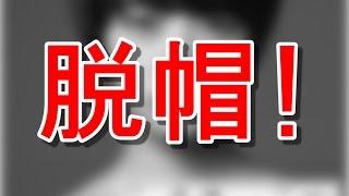 朝ドラ あさが来た 波瑠が演じる広岡浅子には凄い人だった!その真相を...