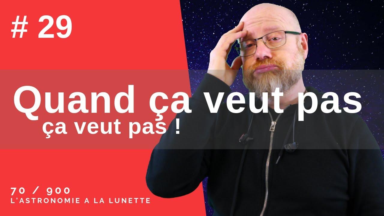 Quand ça Veut Pas ça Veut Pas : quand, QUAND, YouTube