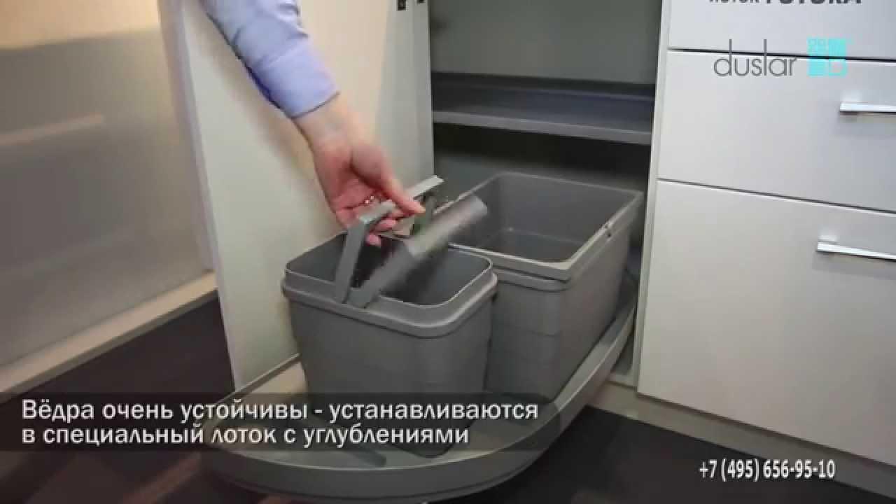 Шкафы купе угловые внутреннее фото - YouTube