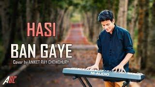 Hasi Ban Gaye - HAK | Semi-Rock Cover | Ami Mishra | Aniket Ray Chowdhury