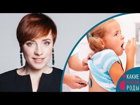 Кашель у ребенка – сухой и влажный (мокрый) кашель у