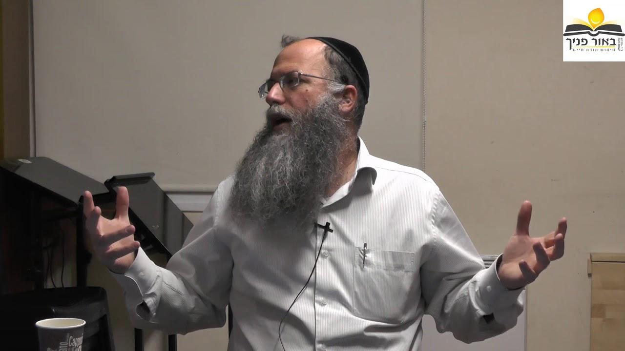 הרב אהוד שרגא ספירת העומר