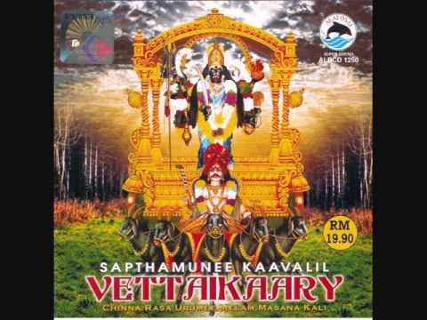 Maya Muni Veeraney by Shaam(Music by Masana Kali)