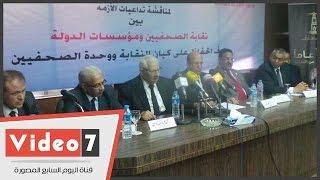 مكرم محمد أحمد: الحل الأمثل لحل أزمة الصحفيين هو إجراء انتخابات مبكرة