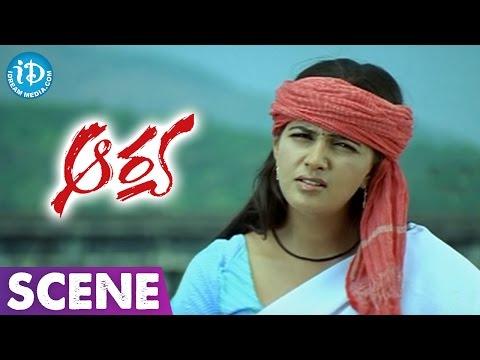 Arya Movie Scenes - Anuradha Mehta Proposing Allu Arjun || Siva Balaji || Sukumar || DSP