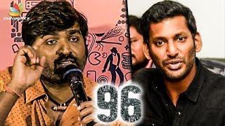 சில விஷயங்களை வெளியே சொல்ல முடியாது : Vijay Sethupathi Over 96 Movie Release Issue | Vishal