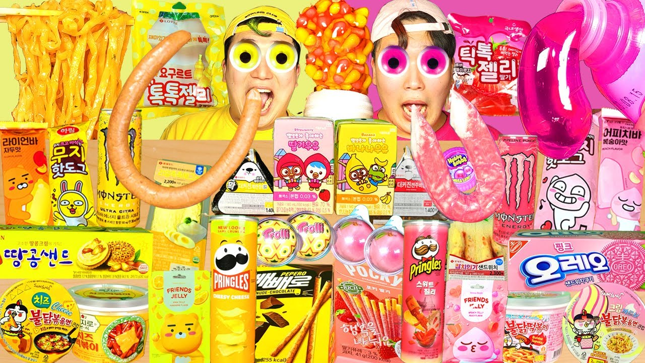 Download ASMR MUKBANG   PINK FOOD YELLOW FOOD HONEY JELLY CANDY Desserts (Noodles Jelly) Convenience store