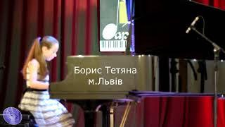 IV міжнародний конкурс юних піаністів ім. В. Барвінського середня  вікова група II тур