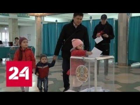 В Казахстане закрылись избирательные участки - Россия 24