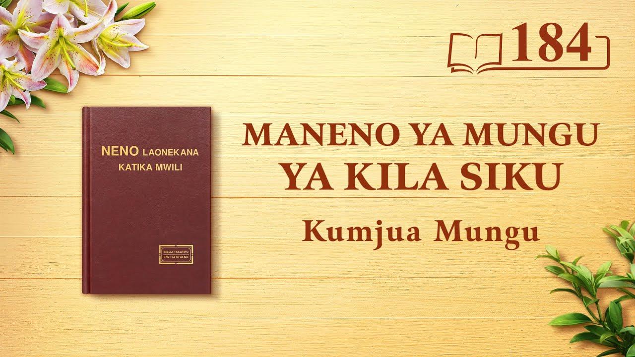 Maneno ya Mungu ya Kila Siku | Mungu Mwenyewe, Yule wa Kipekee IX | Dondoo 184