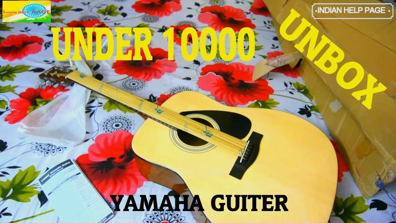 Best Guiter Under 10000 Yamaha F310 6 Strings Acoustic Guitar
