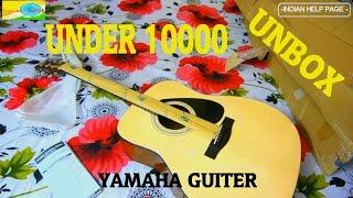 best guiter under 10000 yamaha f310 6 strings acoustic guitar natural unbox