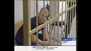 В Омске судят мужчину, который до смерти избил незнакомца