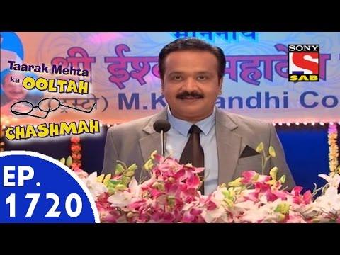 Taarak Mehta Ka Ooltah Chashmah - तारक मेहता - Episode 1720 - 20th July, 2015